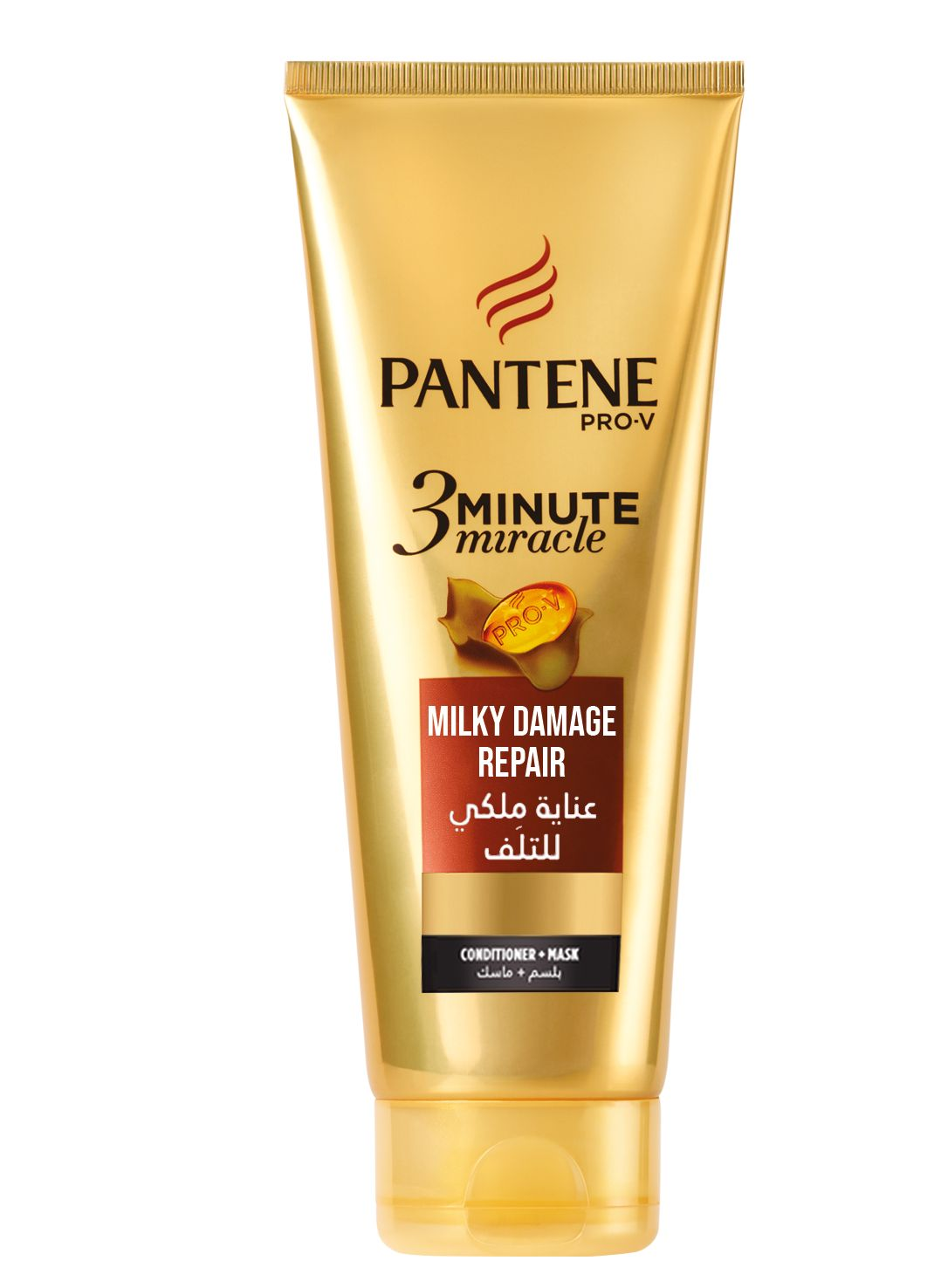 PANTENE COND MASK MILKY DAMAGE 200ML