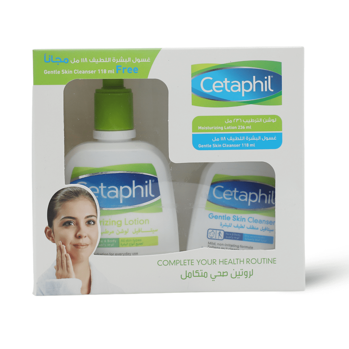 CETAPHIL KIT LOTION +CLENSER FREE - 236 ML