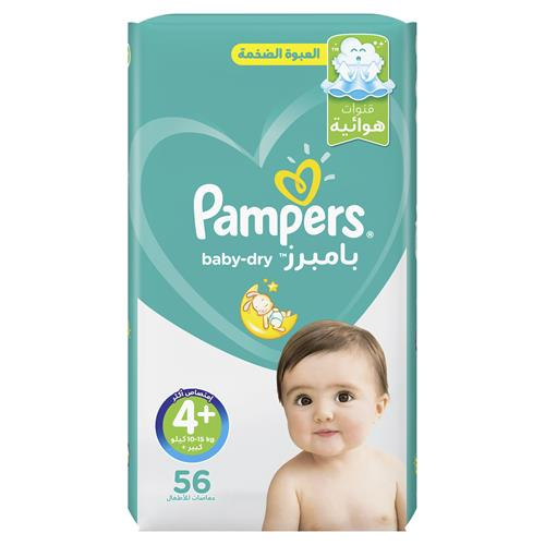 Pampers Active Baby Dry Diapers, Size 4+, Jumbo Pack - 9-16 kg, 56 Count