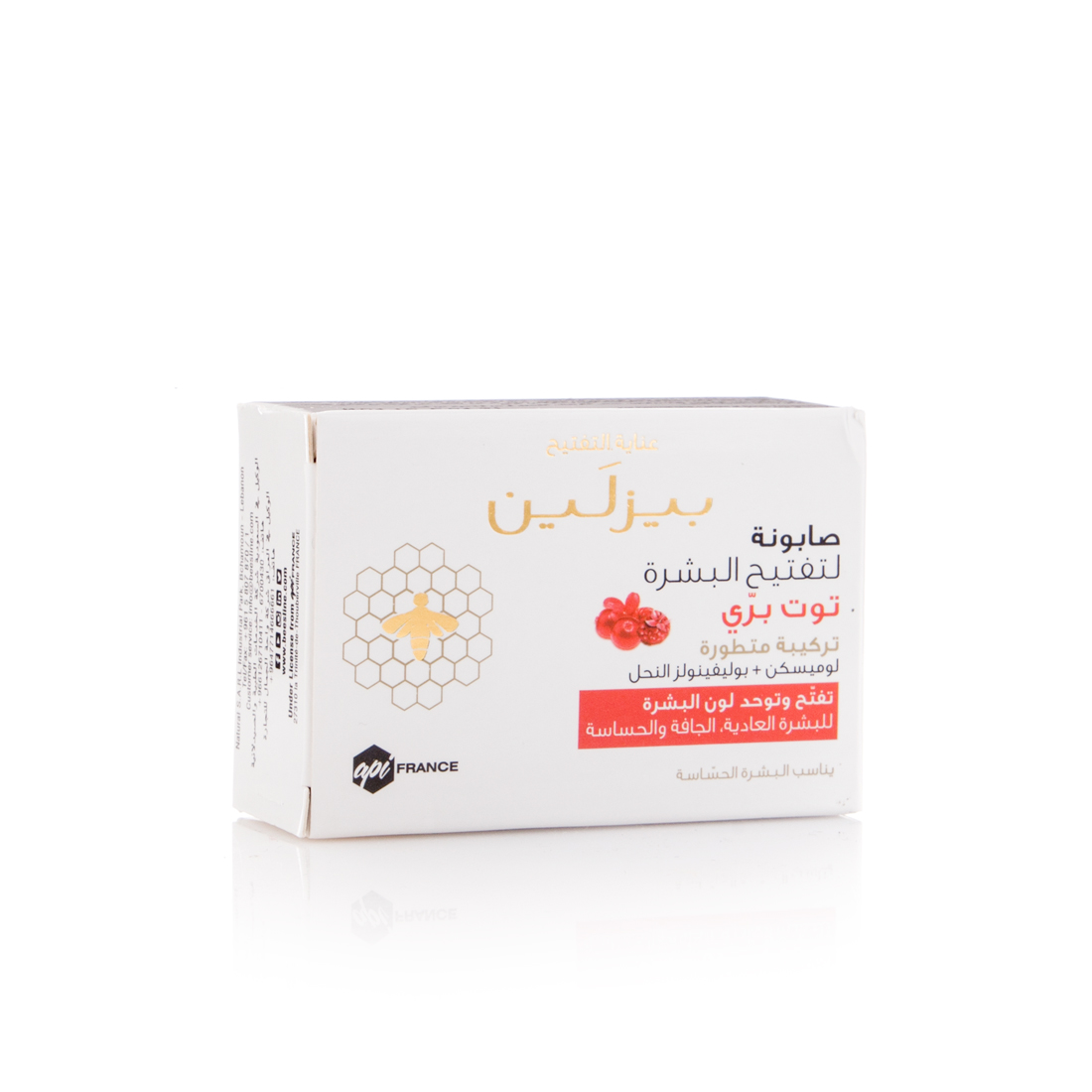 BEESLINE BAR SOAP-WHT.REDBERRY 85GM