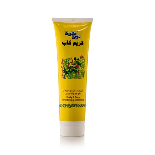 Krem Kap Body and Face Scrubbing and Exfoliating Cream